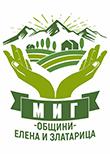Сдружение МИГ общини Елена и Златарица